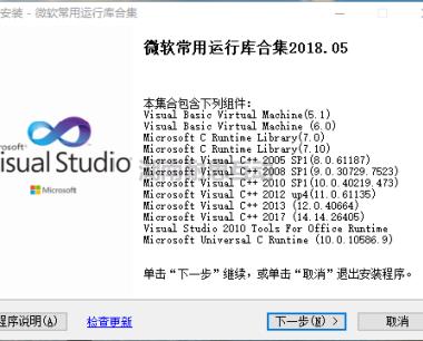 展厅软件环境合集(百度网盘)