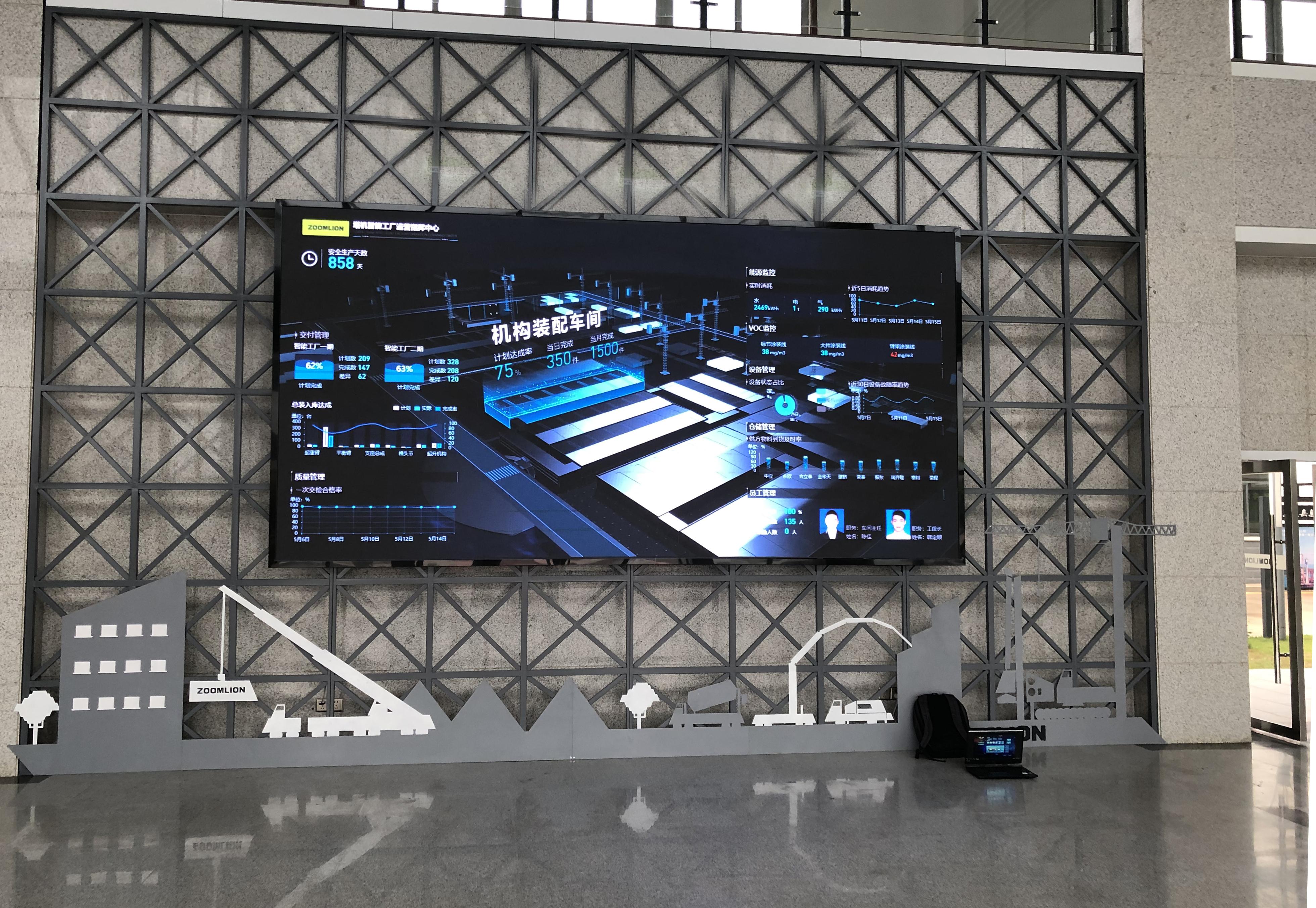LED大屏控制系统 投屏 远程开关机 欢迎词设置