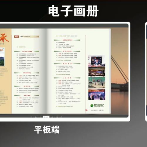 【行业展览会】互动多媒体解决方案(一)
